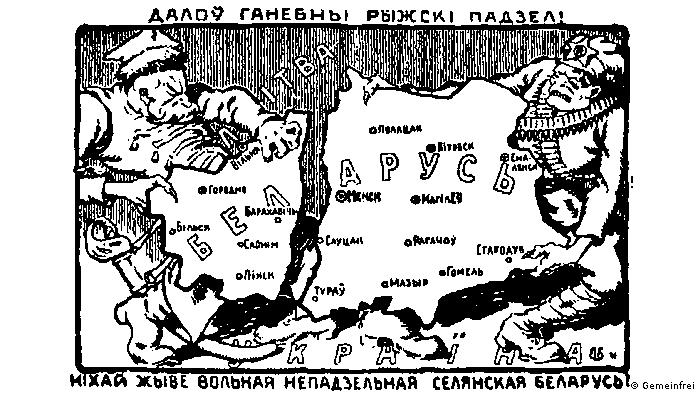 рижский мир карикутару.png
